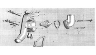 Термостат, корпус термостата, датчик