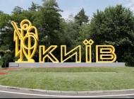 Запчасти HOWO Киев